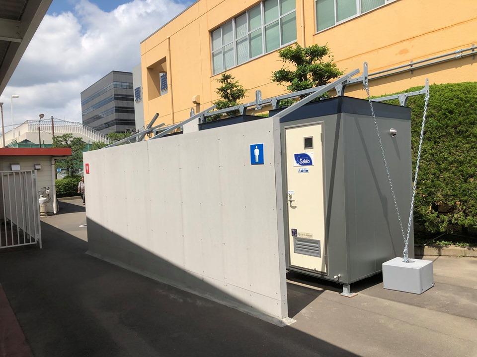 サラオ:東京都大井競馬場にサラオⅠ型3台設置しました
