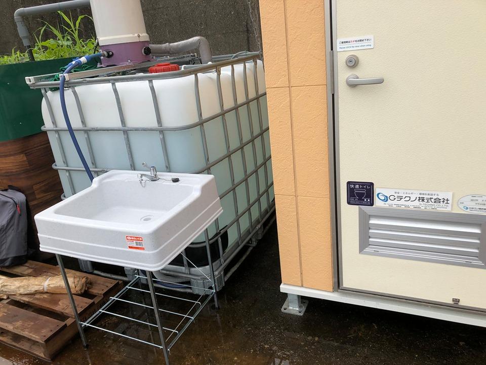 サラオ:知多市にサラオSⅡ型設置しました