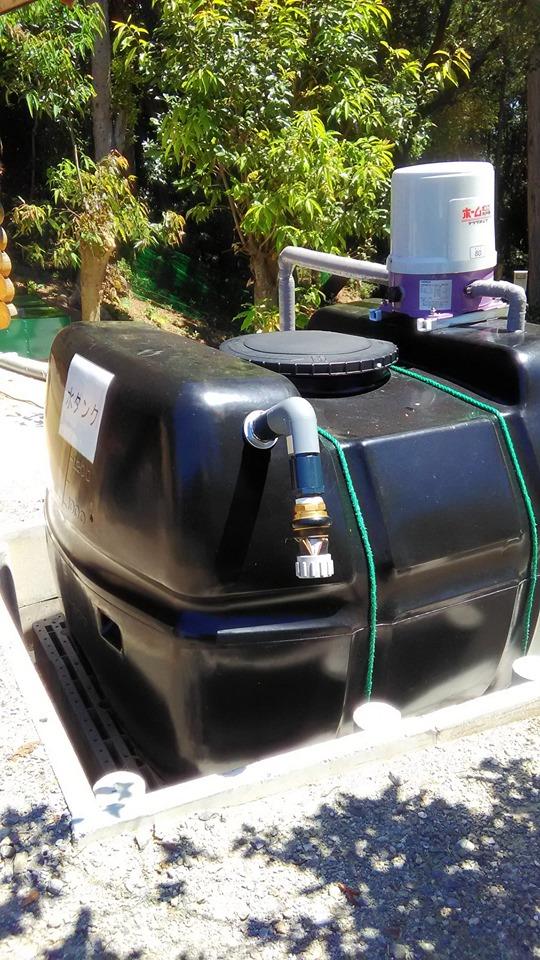 サラオ:豊川市ゴルフ場にサラオⅠ型販売設置しました