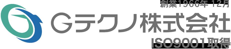 Gテクノ株式会社