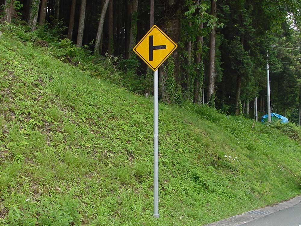 SP基礎を用いた標識施工例