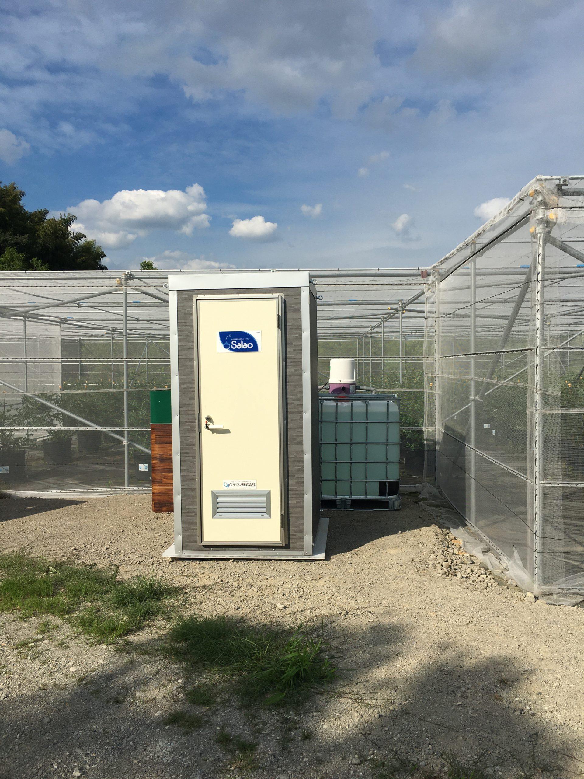 サラオ:常滑市にパネル組み立て式トイレを設置しました